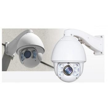 Matériel surveillance : DOME MOTORISE SEUL